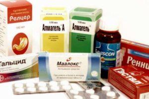 лекарства против гастрита