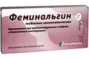 упаковка феминальгина