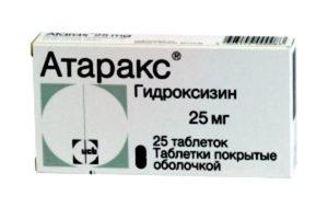 упаковка транквилизатора