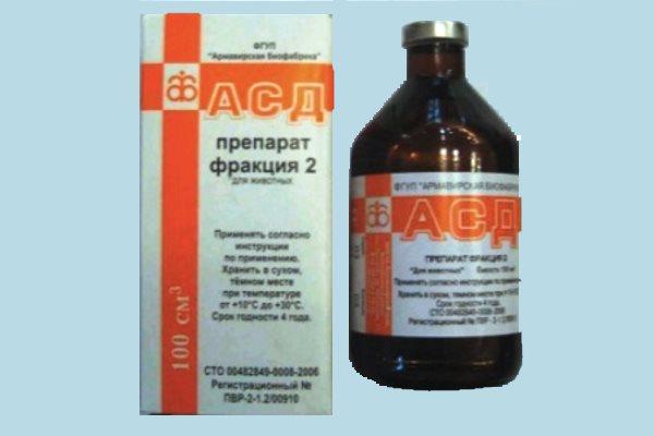 лекарство дорогова в упаковке